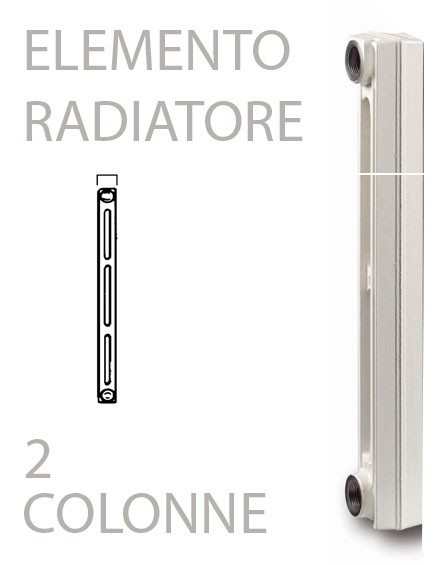 Ercos gpe10s901002088001 ercos e 100 radiatori smaltati for Radiatori in ghisa ercos